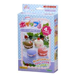 ホイップる ピンククリームのマカロンセット(3入)|itibei
