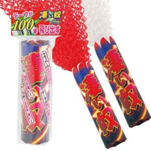〔クラッカー〕凄い奴 ザ・メタルクラッカー 赤・白(8個)|itibei