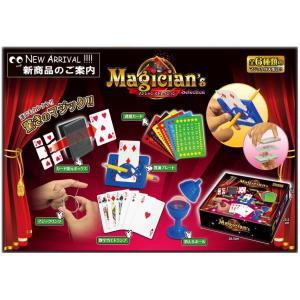 マジシャンズセレクション 6種類手品セット|itibei