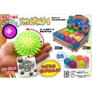 フラッシュとげちゃんボール 288入り  (12×24B) 返品交換不可 itibei
