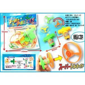 スーパートルネイド 600入り (25入×2袋)×12B 返品交換不可|itibei
