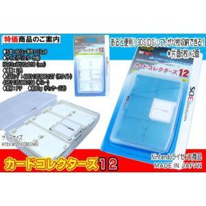 ニンテンドー カードコレクターズ12     80入り 単色(10×8B)返品交換不可 itibei