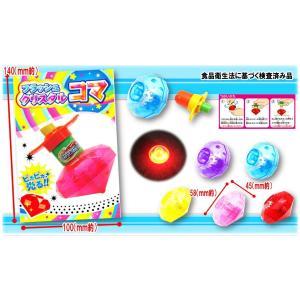 〔光る玩具〕光るコマ クリスタルカラー5色アソ−ト25個入り|itibei