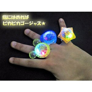 【光る玩具】光るダイヤゆびわ 36入|itibei
