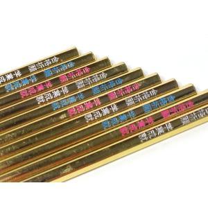 〔文房具〕金の合格(五角形)鉛筆・30本入  五角=合格!|itibei