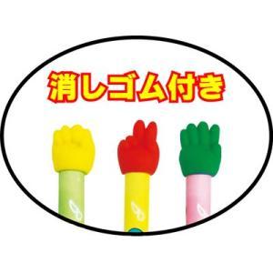 〔文房具〕鉛筆 ハンディジャンケン・3本入 10袋入|itibei