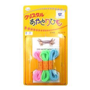 和玩具 クリスタルあやとりひも(24個入) 〔イベント 景品〕|itibei