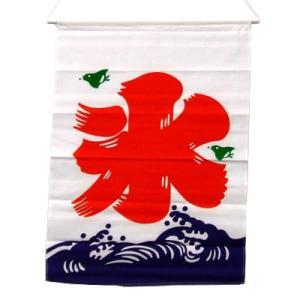 〔かき氷〕かき氷 吊り下げ旗(1枚)|itibei