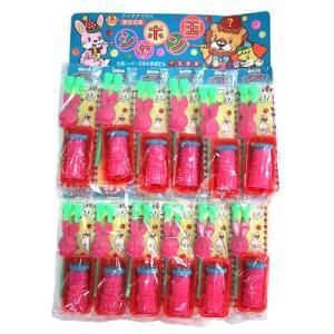 台紙 うさぎのシャボン玉(12付) 〔台紙玩具〕 itibei