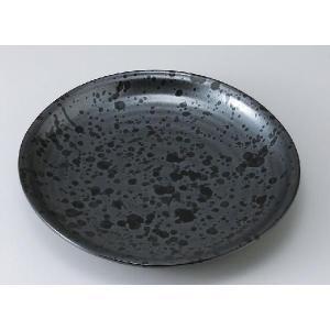 〔パスタ皿 美濃焼〕油滴天目7.0皿|itibei