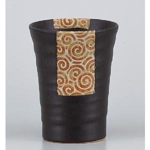 〔フリーカップ 美濃焼〕 黒釉うず唐草フリーカップ|itibei