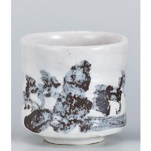 〔寿司湯呑〕 白志野山水筒茶碗 itibei