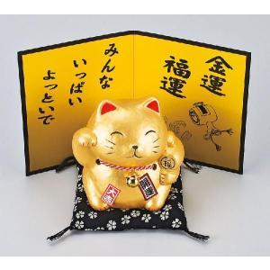 〔招き猫 置物 縁起物 インテリア小物〕 MONEY来ねこ貯金箱 金|itibei