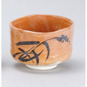 〔茶道具〕 紅志野茶碗 (景陶作) (木)|itibei