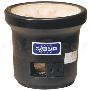 【炭火七輪】 黒木炭コンロ itibei