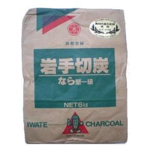 国産 岩手ナラ切炭 6Kg|itibei