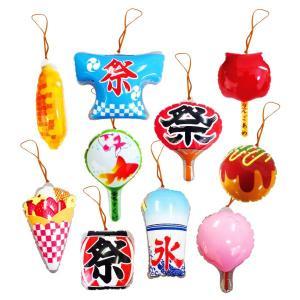 ヨーヨーコレクション お祭り(10種アソート)|itibei