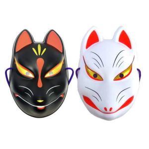 お面 狐セット (白黒各1枚)  itibei