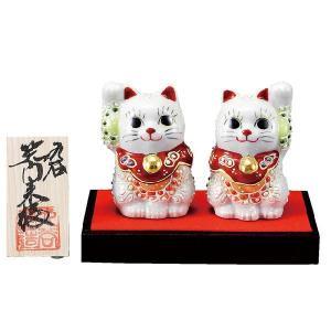 〔九谷焼〕 2号ペア招き猫・白盛 (台・敷物・立札付)|itibei