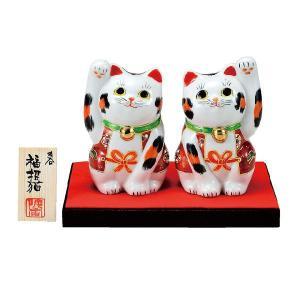 〔九谷焼〕 3.5号ペア招き猫・盛(台・敷物・立札付)|itibei