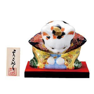 〔九谷焼〕 6号おじぎ福助猫・盛(台・敷物・立札付)|itibei
