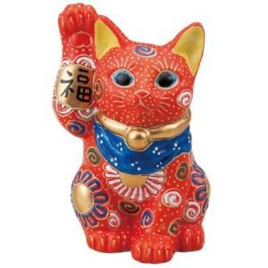 〔九谷焼 縁起物・置物・招き猫〕 4号招き猫・オレンジ盛|itibei