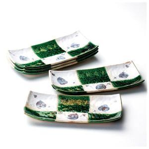 〔和皿・洋皿 瀬戸焼〕 織部市松 焼物皿揃|itibei