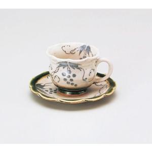 〔カップ&ソーサー 美濃焼〕 玉山窯 織部ぶどう コーヒー碗皿|itibei