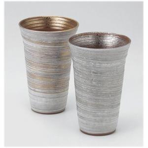 〔酒器 有田焼〕 陶悦窯 白塗り金銀掠り 反型ペアビアカップ(大)|itibei