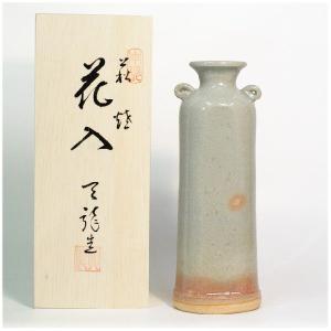 〔花瓶・花器 萩焼〕 天龍窯 御本手 花入 (即納商品)|itibei