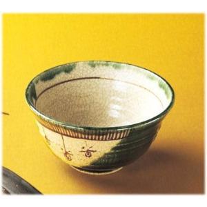 〔飯碗 瀬戸焼〕 鉱則 織部 飯碗|itibei