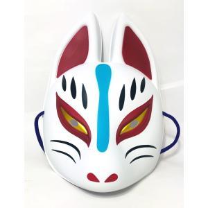 【お面】半狐  1枚入り  あすつく対応|itibei