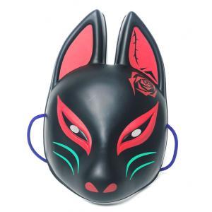 【お面】半狐(黒)  1枚入り  あすつく対応|itibei