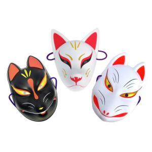【お面】狐3種セット(天・白・黒)【お化け屋敷・肝試し】 itibei