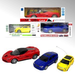 ラジコンカー 詰め合わせアソート 3台セット  / クリスマスプレゼント / 福袋 / 男の子おもちゃ|itibei