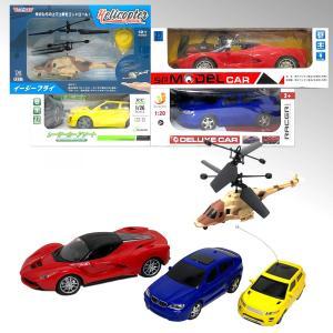 ラジコンカー&ラジコンヘリ アソート 4台セット   / クリスマスプレゼント / 福袋 / 男の子おもちゃ|itibei