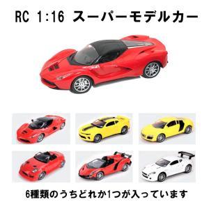 ラジコンカー&ラジコンヘリ アソート 4台セット   / クリスマスプレゼント / 福袋 / 男の子おもちゃ itibei 02