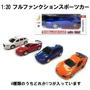 ラジコンカー&ラジコンヘリ アソート 4台セット   / クリスマスプレゼント / 福袋 / 男の子おもちゃ itibei 03
