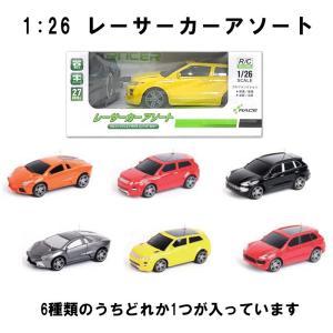 ラジコンカー&ラジコンヘリ アソート 4台セット   / クリスマスプレゼント / 福袋 / 男の子おもちゃ itibei 04