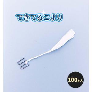ヨーヨー釣り用 できてる針付きこより(仕上げ済100本) [縁日 イベント]|itibei