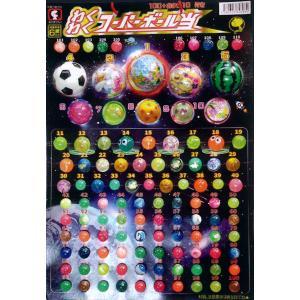 〔台紙くじ当て〕スーパーボール当て(100回分)|itibei