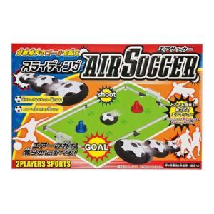 スライディングエアサッカー(1個)|itibei