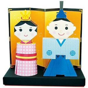 〔ひなまつり〕ペーパークラフト ひな人形(10セット入) itibei