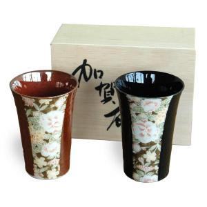 〔フリーカップ 美濃焼〕加賀友禅 ペアタンブラー (木箱付き) itibei