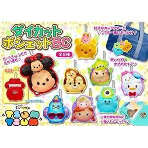 【景品玩具】 ディズニーツムツム ダイカットコインパースポシェット 25入り 8柄アソ-ト|itibei