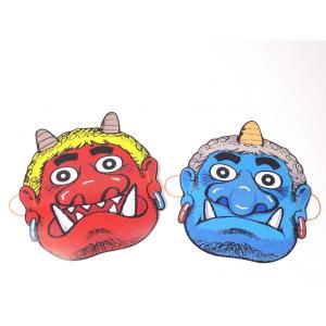 〔節分〕 お面 紙オニ面・赤青アソート ゴム付(50枚入)