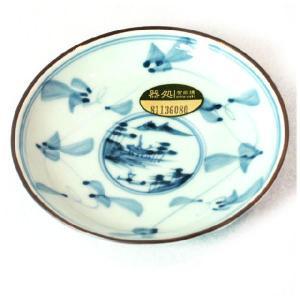 〔和皿・洋皿 波佐見〕 時代山水 小皿 5個組|itibei