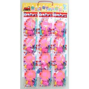 スウィングシャボン玉(12付) 〔台紙玩具〕|itibei
