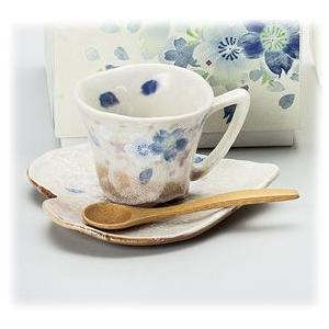 〔美濃焼 コーヒー碗皿〕 新白雲ざくら 一客碗皿(青)|itibei