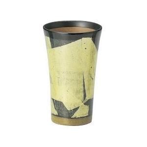 〔九谷焼 フリーカップ〕 宗秀窯 釉裏銀彩泡立ち フリーカップ(イエロー)|itibei